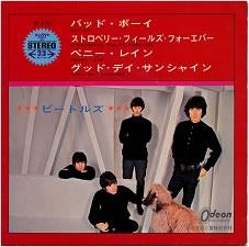 The-Beatles-Bad-Boy-EP-183992