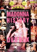 Madonna-History---DVD-Box-529261