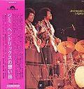 Jimi Hendrix Legacy