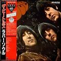 The Beatles Rubber Soul