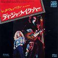 Led-Zeppelin-Dyer-Maker-123551