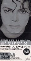 Michael-Jackson-3-Cd-Special-83727