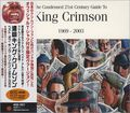 King-Crimson-The-Condensed-21s-377194