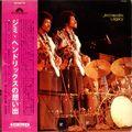 Jimi-Hendrix-Legacy-218433