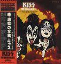 Kiss-The-Originals-II-139961