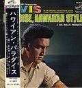 Elvis-Presley-Paradise-Hawaiian-281552