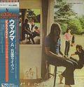 Pink-Floyd-Ummagumma-153761