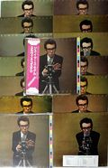 Elvis-Costello-This-Years-Model-564274