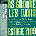 Miles-Davis-Bags-Groove-489230