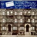 Led-Zeppelin-Physical-Graffiti-547528