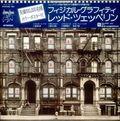 Led-Zeppelin-Physical-Graffiti-547528