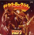Kiss-Detroit-Rock-City-1392