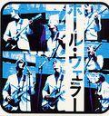 Paul-Weller-Paul-Weller-Live-113016
