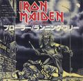 Iron-Maiden-Prowler-10432