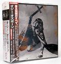 Ozzy-Osbourne-Blizzard-Of-Ozz--554278