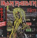 Iron-Maiden-Killer--poster-269537