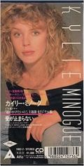 Kylie-Minogue-Turn-It-Into-Love-6005