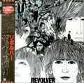 The-Beatles-Revolver---Red-Vi-198359