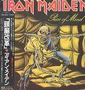 Iron-Maiden-Piece-Of-Mindpos-151302