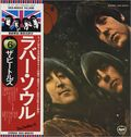 The-Beatles-Rubber-Soul-322617