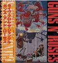 Guns-N-Roses-Live-EP-48706
