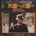 Bob-Dylan-Knockin-On-Heaven-211693