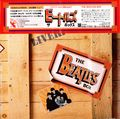 The-Beatles-The-Beatles-Box--210667