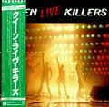 Queen-Live-Killers---Re-2372