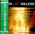Queen-Live-Killers---Re-2372