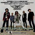 Aerosmith-Legendary-Child-570025