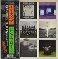 Pink-Floyd-A-Nice-Pair-153730