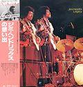 Jimi-Hendrix-Legacy-112849