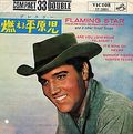 Elvis-Presley-Flaming-Star-EP-268688