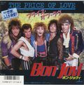 Bon-Jovi-The-Price-Of-Love-1481