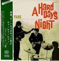 The-Beatles-A-Hard-Days-Night-348556