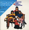 Shocking-Blue-Perfect-Collectio-282059