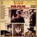 Bob-Dylan-Pat-Garrett--Bill-543012