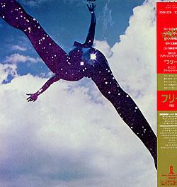 Free-Free-195380
