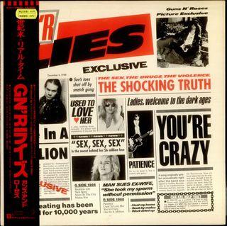 Guns-N-Roses-G-N-R-Lies-149493