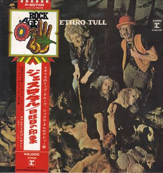 Jethro-Tull-This-Was--Rock-Ag-558002