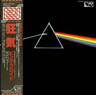 Pink-Floyd-The-Dark-Side-Of-136168
