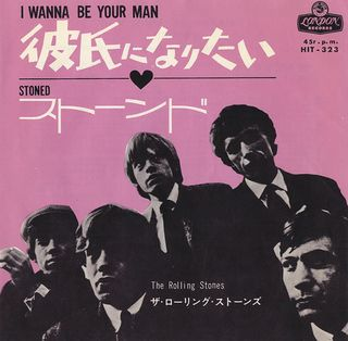 Rolling-Stones-I-Wanna-Be-Your-M-457802