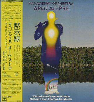 Mahavishnu-Orchestra-Apocalypse-431048