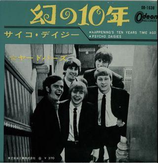The-Yardbirds-Happenings-Ten-Ye-599709
