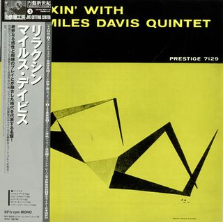 Miles-Davis-Relaxin-With-The-489233