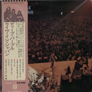 Deep-Purple-Live-In-Japan---E-606841