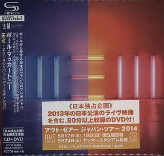 Paul-McCartney-and-Wings-New---Japan-Tour-606581