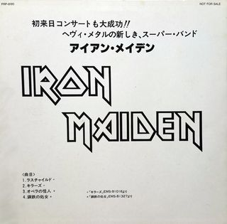 Iron-Maiden-Special-DJ-Copy-592665