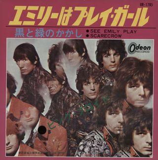 Pink-Floyd-See-Emily-Play-268729