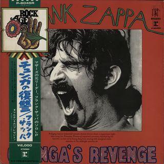 Frank-Zappa-Chungas-Revenge--568068